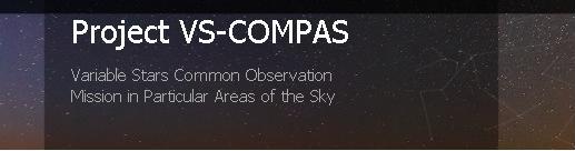 Сайт проекта VS-COMPAS